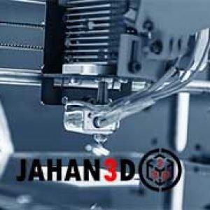 ساخت قطعات صنعتی با استفاده از پرینتر سه بعدی