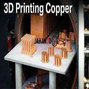 چاپ سه بعدی مس