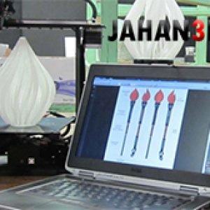 خدمات پرینت سه بعدی جهان 3d