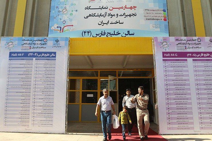 حضور در چهارمین نمایشگاه ساخت ایران