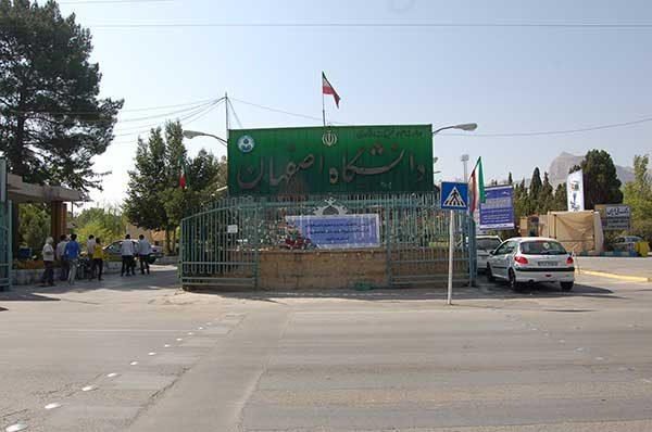 نصب دستگاه در دانشگاه اصفهان